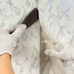 Hoe kan je behang verwijderen?